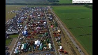 24 предприятия и больше 150 единиц сельхозтехники. «День сибирского поля - 2017» в Павловском районе