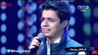 اهاب يغني مع سعد المجرد في لبرايم الثالث من ستار اكاديمي 30/10/2015