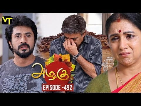 Azhagu Tamil Serial latest Full Episode 492 Telecasted on 02 July 2019 in Sun TV. Azhagu Serial ft. Revathy, Thalaivasal Vijay, Shruthi Raj and Aishwarya in the lead roles. Azhagu serail Produced by Vision Time, Directed by Selvam, Dialogues by Jagan. Subscribe Here for All Vision Time Serials - http://bit.ly/SubscribeVT   Click here to watch:  Azhagu Full Episode 491 https://youtu.be/S8Z1Y2hstLE  Azhagu Full Episode 490 https://youtu.be/IzE8D1nIDTc  Azhagu Full Episode 489 https://youtu.be/ESfm4AcB4RM  Azhagu Full Episode 488 https://youtu.be/wHobLI_Gen8  Azhagu Full Episode 487 https://youtu.be/wCkkvArhLWQ  Azhagu Full Episode 486 https://youtu.be/6uVI2WZ2ekU  Azhagu Full Episode 485 https://youtu.be/Mb_Dn9tsy10  Azhagu Full Episode 484 https://youtu.be/6VKszgYA91M  Azhagu Full Episode 483 https://youtu.be/ggG0fmueQIo    For More Updates:- Like us on - https://www.facebook.com/visiontimeindia Subscribe - http://bit.ly/SubscribeVT