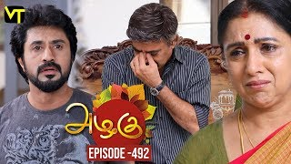 Azhagu - Tamil Serial | அழகு | Episode 492 | Sun TV Serials | 02 July 2019 | Revathy | VisionTime