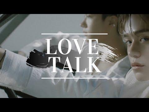 WayV (威神V) - Love Talk [English Cover]