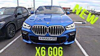 Новый BMW X6 G06 2019!  первая встреча