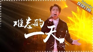 THE SINGER 2017 Dimash《Unforgettable Day》 Ep.10 Single 20170325【Hunan TV Official 1080P】