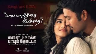 ENPT bgm - Maruvarthai song ringtone