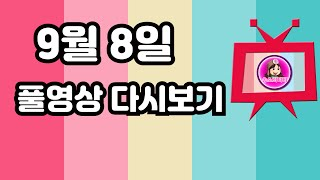 리니지2m 서버이전기간 영부인 안타9섭 / 불도그 빅보…