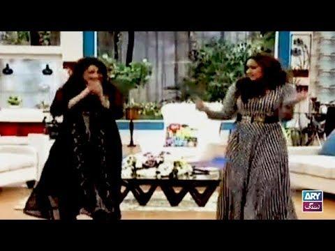 Epic Dance Performance of Faryal Mehmood & Maria Zahid