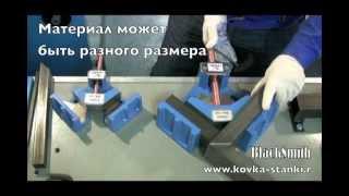 Угловая струбцина 90 градусов WA1-60/100 для сварки. Blacksmith(Описание, цена - http://kovka-stanki.ru/catalog/tiski-strubtsiny/?utm_source=youtube&utm_medium=youtube&utm_campaign=opisanie Угловая струбцина, ..., 2011-12-26T07:38:36.000Z)