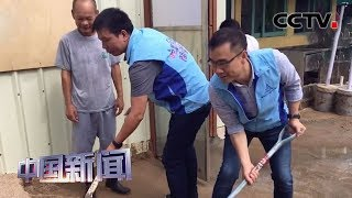 [中国新闻] 我的中国心 澳门社团汇聚力量助推两岸发展 | CCTV中文国际