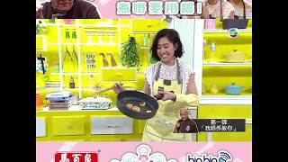 【美女廚房】鼎爺入侵美女廚房?