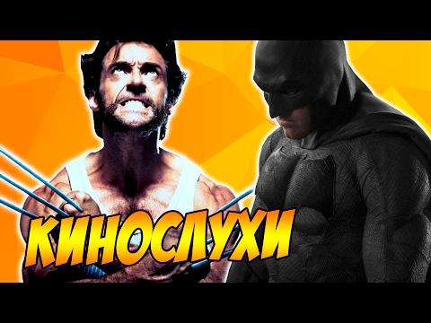 Бэн Аффлек не будет снимать Бэтмена и сериал про Людей Икс