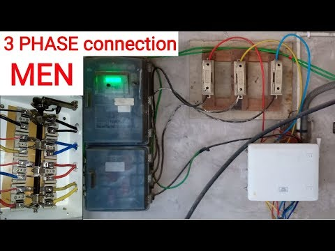 3 phase men wiring connection।।three phase connection।।electrical three  phase - youtube