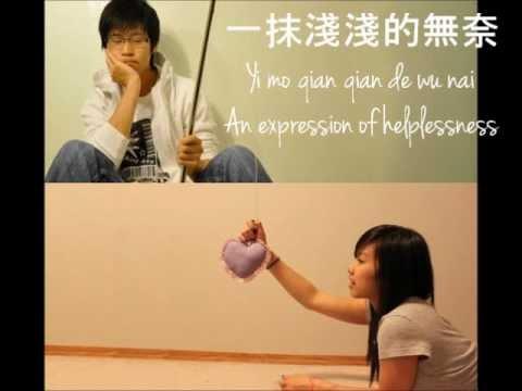 珊瑚海 (Coral Sea) Lyrics - Jason Chen & Sharon Kwan Cover