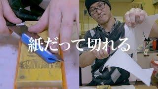 これで簡単!包丁研ぎ!誰でも簡単に包丁の切れ味を戻せる!刃の黒幕とスーパートゲール