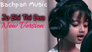 Duaa | Jo Bheji Thi Duaa | Full Song Cover by OLI | Shanghai | Bachpan Music