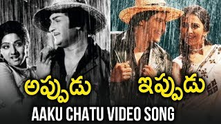Balakrishna and Rakul Preet VS Sr NTR and Sridevi | Aaku Chatu Video Song | NTR Kathanayakudu Movie