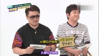 150617  Weekly Idol  防弹少年团BTS【中字】【高清720】