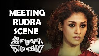 Imaikkaa Nodigal Meeting Rudra Scene | Tamil New Movies | 2018 Online Movies