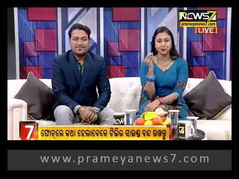 Breakfast Odisha with Dr .Ramesh Prasad Panigrahi , Senior Dramatist (play writer) (10.01.2018)