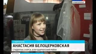 Коллекция свадебных платьев в Ставрополе