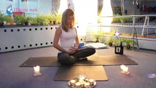 Уроки йоги для начинающих в домашних условиях