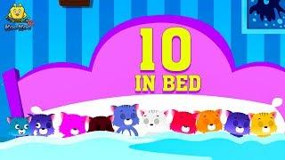 Ten In The Bed   Nursery Rhymes   Kindergarten Song   Children Rhymes   Baby Songs   Koo Koo TV