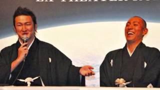 中村獅童が再婚 初デートでプロポーズ ネタ振りも「次は松也に頑張って...