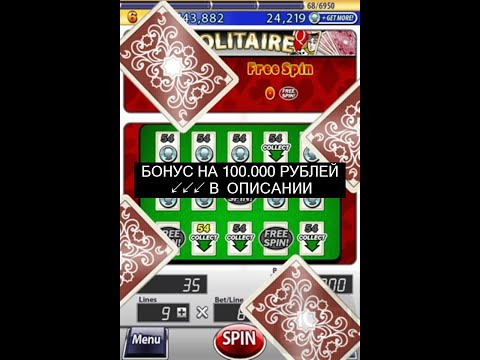 [Ищи Бонус В Описании ✦ ]  Вулкан Игровые Автоматы Главная ™ Игровой Клуб Вулкан Игровые Автоматы