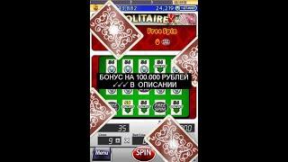 [Ищи Бонус В Описании ] Вулкан Игровые Автоматы | Клуб Вулкан Онлайн Игровые Автоматы