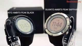Обзор часов Suunto Ambit3 SS020673000 и SS020674000