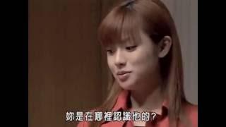 於2002年4月17日首播,由渡部篤郎、深田恭子、池內博之、和久井映見等演...