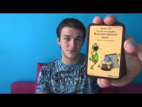 Обзор настольной игры МАНЧКИН ❏ Настолки с Тангаром