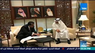 أخبار TeN - وزير التعليم العالي يؤكد لنظيرة السعودي حرص مصر على التعاون العلمي مع الرياض