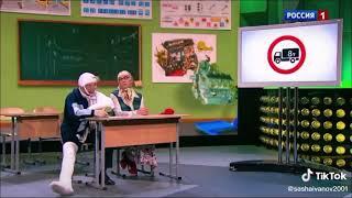 россия1 новые русские бабки пенсия 8 тысяч дневник татарина TV