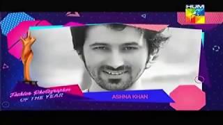 Hum Style Award 2017 Full Award Show | Pakistani Award Show | Hum TV