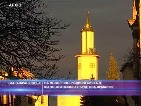 На Новорічно-Різдвяні свята в Івано-Франківську буде два ярмарки