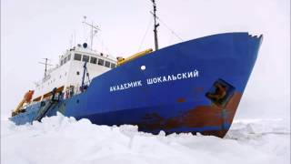 United States Coast Guard Icebreaker Heading To Rescue Trapped Ships