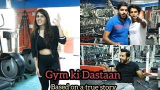 Gym Ki Daastan (Based on a true story) | RealSHIT