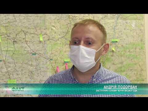 Телеканал Новий Чернігів: Чому в області роблять мало ПЛР-тестів| Телеканал Новий Чернігів