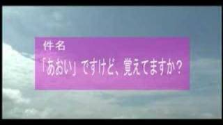 声に出したい日本語①「迷惑メール編」 声に出してあの世に送りましょう。 アップ2008年6月15日 2008-47.