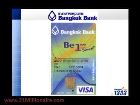 บัตรเดบิต Be1st ธนาคารกรุงเทพ