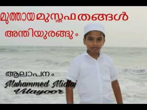 Muhammed midlaj vilayoor