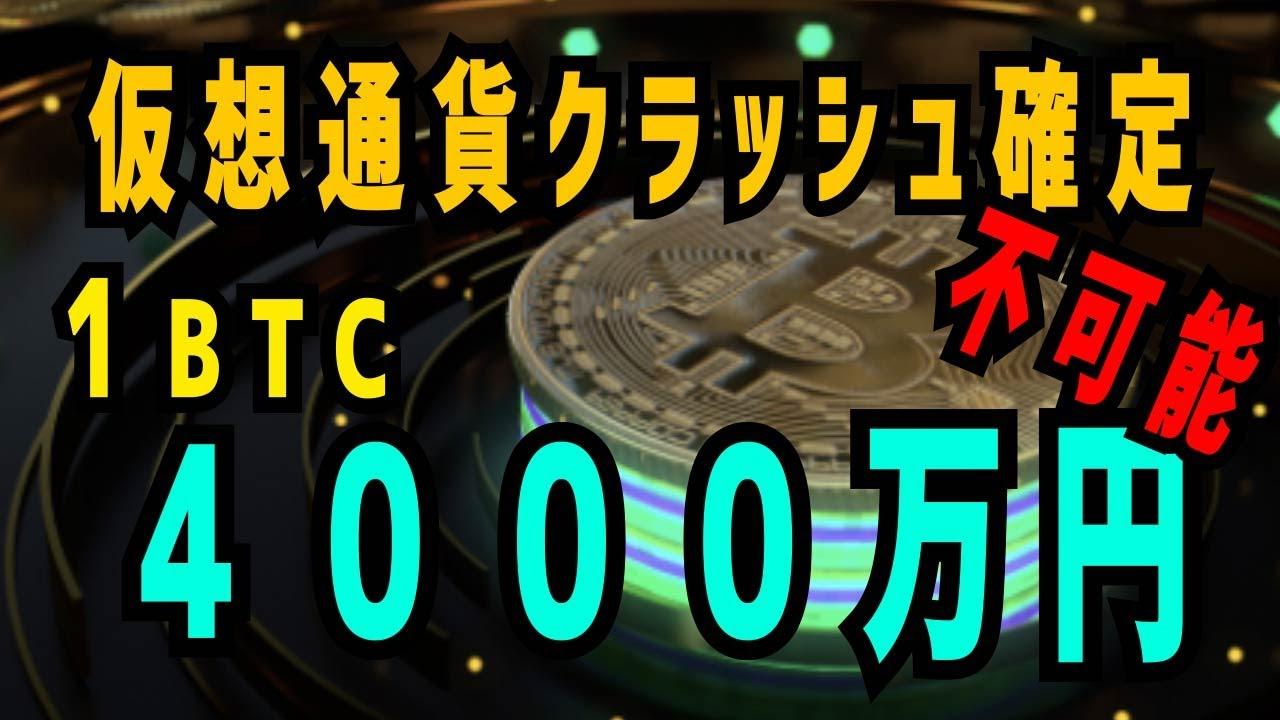 ビットコイン単位換算 - 国内ビットコイン市況 | Bitcoin日本語情報サイト