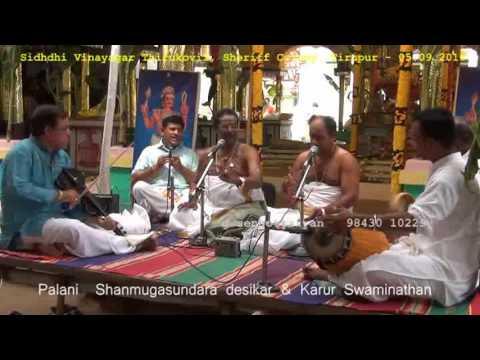 Kaithalam niraikani = Palani Shanmugasundaram & Karur Swaminathan