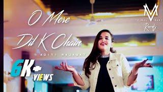 O Mere Dil K Chain   Female Cover   Viral Music Records   Aditi Rajawat