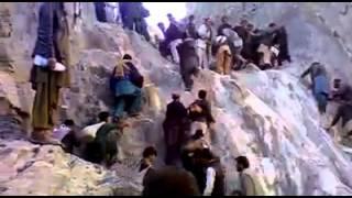 مسافر افغانستان