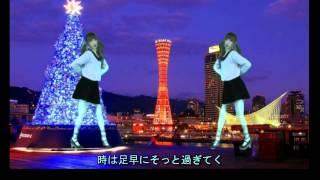 Dance練習用W(Mirror)Version -- いとくとらさん振り付けのソロ動画がU...