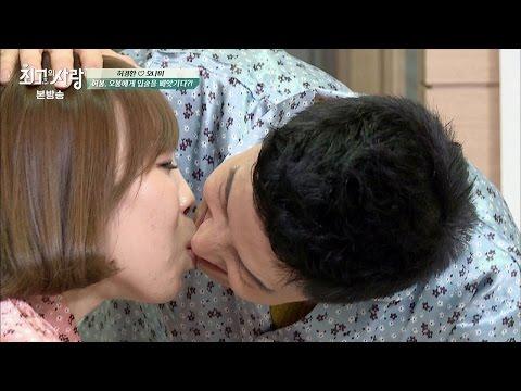 heo kyung hwan oh nami dating