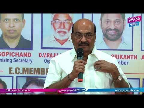 Kodandarami Reddy Speech at Telugu Film Directors Association | TFDA | Tollywood | YOYO Cine Talkies