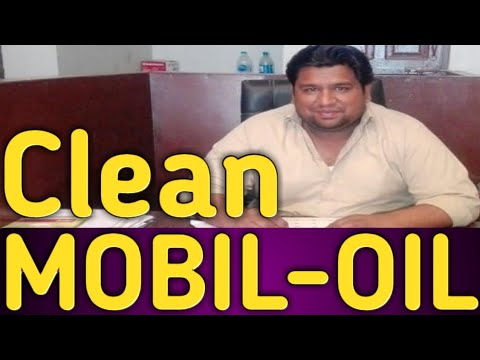 How to clean used mobiloil
