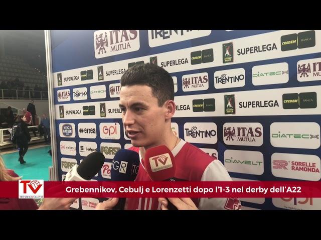 Grebennikov, Cebulj e Lorenzetti dopo l'1-3 nel derby dell'A22